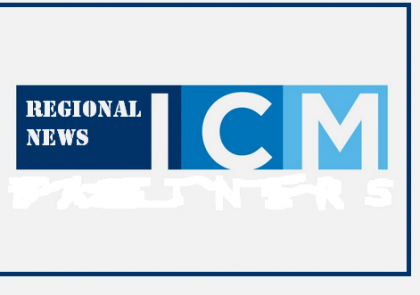 The ICM Blog Archives - The Institute of Construction Management
